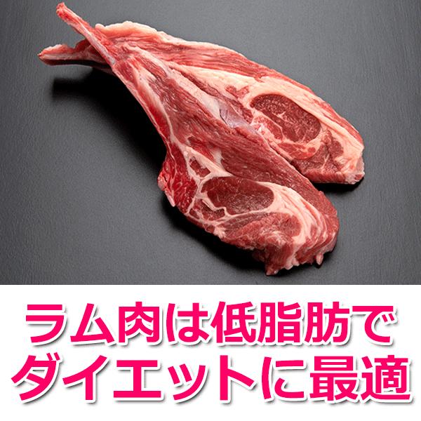 ラム肉・鹿肉・ラビット肉のキャットフードおすすめランキング